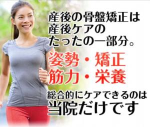 産後トップ